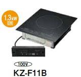IH电气灶松下 KZ-F11B 100V 业务用1份IH [(^^)]【RCP】[IHクッキングヒーター パナソニック KZ-F11B 100V 業務用1口IH [(^^)] 【RCP】]