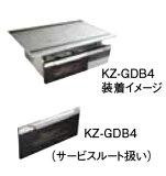 IHクッキングヒーター 関連部材 パナソニック KZ-GDB4 防熱グリルドア ビルトインタイプ用 [■] 【HLSDU】