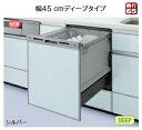 【まいどDIY】食器洗い乾燥機 パナソニック NP-45RD7S 幅45cm ディープタイプ (パネル別売) [■]