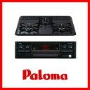 【全商品 ポイント最大 16倍】ビルトインコンロ パロマ PD-N33 ホーロートップ ニュートラルグレー 幅60cm ガスコンロ [☆8【本州四国送料無料】]【当日発送可】