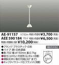 �������� �ݥ���Ⱥ��� 16�ܡ۾������� �������ߡ�AE-91157��G-����� �ߤ겼���ѥѥ��� 600mm [(^^)]