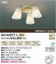 【ポイント最大 16倍】コイズミ照明 AH42071L シャンデリア 白熱球60W×3灯相当 LED付 電球色 [(^^)]