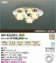【最安値挑戦中!最大22倍】コイズミ照明 AH42220L シャンデリア 白熱球60W×3灯相当 LED一体型 電球色 [(^^)]
