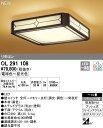 【全商品 ポイント最大 17倍】オーデリック OL291108 和風シーリングライト LED一体型 調光・調色 〜10畳 リモコン付属 [∀(^^)]