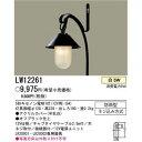 パナソニック電工(Panasonic)・ガーデンライト・防雨型・ねじ込み式 LW12261