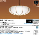 【ポイント最大 17倍】照明器具 パナソニック LGB13603LE1 ペンダントライト 直付吊下型 LED 〜1...