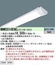 【最安値挑戦中!SPU他7倍〜】パナソニック NNW2010ENCLE9 一体型LEDベースライト 天井直付型 20形 FL20形×1灯器具相当 防湿型 防雨型 [∽]