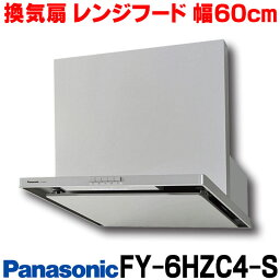 Panasonic キッチンの通販専門店 携帯通販 Com