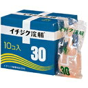 30 g of fig enemas *10 [the second kind pharmaceutical products]