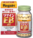 Regain EB lock 2 200 tablets [the third kind pharmaceutical products]