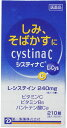 ※Amount-limited sale ※ cis Tina C 210 tablets [the third kind pharmaceutical products]