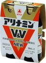 【医薬部外品】【送料無料/即納】アリナミンV&V NEW 5...