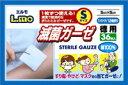 【エルモ】滅菌ガーゼ徳用Sサイズ36枚入