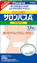 【第3類医薬品】【久光製薬】サロンパスA 大判 12枚