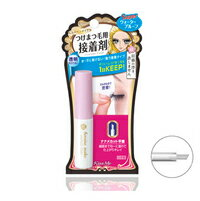 "Kiss me heroine make アイラッシュフィクサー 5 ml s false eyelashes-transparent glue. ""* sending out have gotten your time 3-4 days"