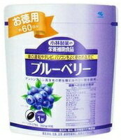 Kobayashi-made drugs Blueberry value 60 tablets