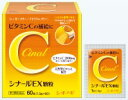 [Shionogi] 60  EX granules [the third kind pharmaceutical products]