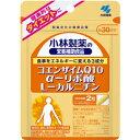 小林製薬 コエンザイムQ10 α-リポ酸 L-カルニチン 60粒