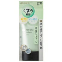 Kanebo media (media) make up base S (green) * shipping until a week so may take some time.