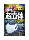【ユニチャーム】超立体マスク ウイルスガード ふつうサイズ 3+1枚入り【新パッケージ】