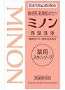 【第一三共ヘルスケア】MINON ミノン スキンソープ De 80g 【医薬部外品】