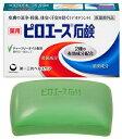 【第一三共ヘルスケア】薬用ピロエース石鹸 70g【医薬部外品...