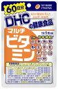 【DHC】マルチビタミン(60日分)60粒