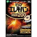 ピップエレキバンMAX200 24粒【医用機器】