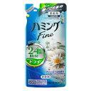 花王 ハミングファイン マリンシトラスの香り [つめかえ用]480ml