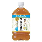 サントリー 胡麻麦茶 1050ml 【特定保健用食品】