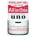 【資生堂】【在庫アリ】UNO【ウーノ】クリームパーフェクショ...