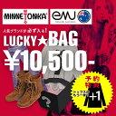 【12月31日(月)9:59まで予約特典】MINNETONKA or EMUが必ず1足入る!総額30,000円相当のアイテムを詰め込んだインポート福袋!