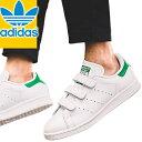 アディダス スタンスミス ベルクロ スニーカー メンズ レディース 白 ホワイト adidas Originals STAN SMITH CF S75187