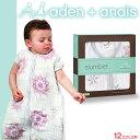 エイデンアンドアネイ スリーパー aden+anais スリーピングバッグ おくるみ アフガン 新生児 出産祝い [S]
