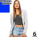ショッピングアメリカ アメリカンアパレル パーカー レディース ブランド 大きめ 無地 おしゃれ 春 裏起毛 スウェット ジップアップパーカー ルームウェア American Apparel [S]