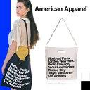 アメリカンアパレル ビーチバッグ トート バッグ トートバッグ キャンバス シティバッグ ショルダー American Apparel [メール便発送]