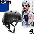 バーン ワッツ bern watts ヘルメット 自転車 大人 スキー スノーボード 日本正規品 japan fit