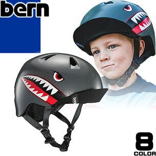 ヘルメット ジュニア おしゃれ
