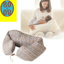 BOBO ボボ 日本製 コーラム ナルノア ロングクッション 授乳クッション 抱き枕 妊婦 クッション 新生児 出産祝い MOGU マーナ好きにも