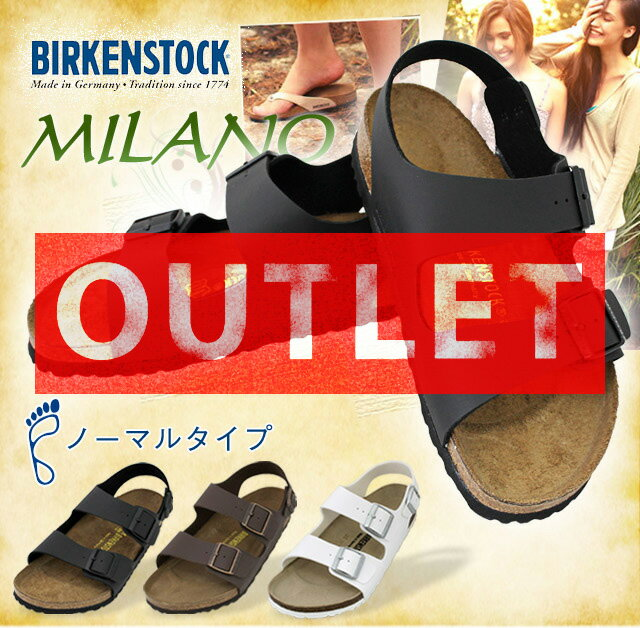 is there a birkenstock outlet locations
