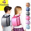 ランドセル 女の子 6年保証付き 黒 紫 ピンク A4フラットファイル対応 ワンタッチロック 軽量 ブランド 人気 刺繍 かわいい 入学祝い クーロン Coulomb BLRS0066