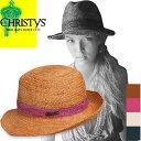 クリスティーズ ハット ストローハット スタントン CHRISTYS' HAT STANTON 中折れハット 麦わら帽子 カンカン帽
