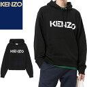 ケンゾー KENZO パーカー プルオーバーパーカー トレーナー スウェット メンズ 2020年秋冬新作 ロゴ プリント 長袖 ブランド 大きいサイズ おしゃれ 黒 ブラック Logo hooded sweatshirt FA65SW3004MD [S]