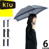 kiu ���� �����饤�� ����֥�� �ޤꤿ���� �� �ޤꤿ���� uv���å� �� ��ǥ����� ��� ���� ��Ǯ �������� �֥��� 50cm �� ������� ���襤�� Air Light umbrella [S]