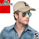 ラコステ LACOSTE 日本製 帽子 キャップ メンズ レディース ロゴキャップ ベースボールキャップ 大きいサイズ アウトドア おしゃれ ブランド L3482 [メール便発送]