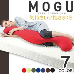 MOGU モグ 抱き枕 妊婦 授乳ク...