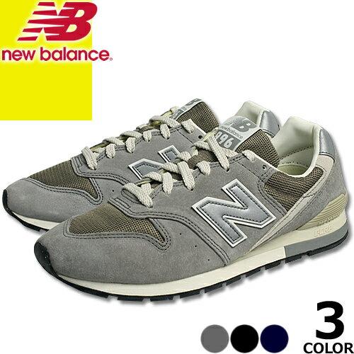 ニューバランス 996 レディース メンズ ネイビー レザー スニーカー シューズ NEW BALANCE MRL996EM 靴 カジュアル おしゃれ