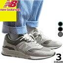 ニューバランス スニーカー メンズ 黒 ブラック グレー 997 靴 シューズ おしゃれ カジュアル NEW BALANCE CM997HAI CM997HCA CM997HCC 996 好きにも