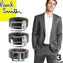 ポールスミス Paul Smith ベルト メンズ 本革 カジュアル ビジネス バックル ロング 大きいサイズ フォーマル おしゃれ ブランド M1A 4437 ACUT S