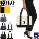 [最終SALE11,880円→6,290円] ポロ ラルフローレン トートバッグ Polo Ralph Lauren ビッグポニー キャンバス トート バッグ Canvas Tote Medium [S]